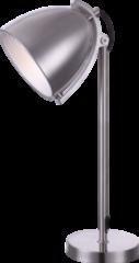 Настольный светильник Globo Jackson 15130T