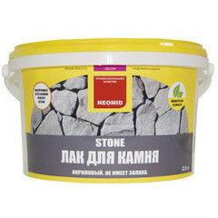 Лак Лак Neomid Stone 2.5 л