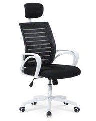 Офисное кресло Halmar Socket (черно-белый)