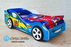 Детская кровать Детская кровать Бельмарко Тачка синяя