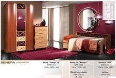 Спальня Калинковичский мебельный комбинат Венера 2