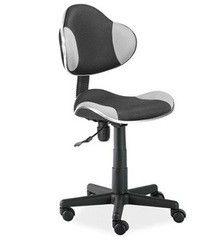 Офисное кресло Офисное кресло Signal Q-G2 (серо-черное)