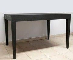 Обеденный стол Обеденный стол Драўляная майстэрня из массива дуба цвет Super Black ОС-03