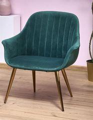 Кресло Кресло Halmar Elegance 2 (темно-зеленый/золотой)