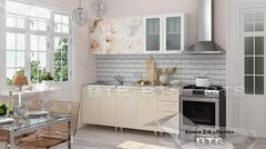 Кухня Кухня BTS Латте 2.0