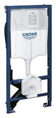 Инсталляция Grohe Rapid SL 39112001