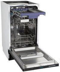Посудомоечная машина Посудомоечная машина Flavia BI 45 KASKATA Light