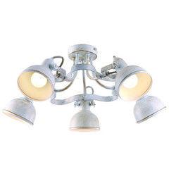 Светильник Светильник Arte Lamp Martin A5216PL-5WG