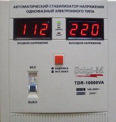 Стабилизатор напряжения Стабилизатор напряжения Solpi-M TDR-10000VA