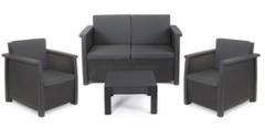 Комплект мебели из ротанга Keter Havana Set