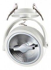 Светодиодный светильник Novotech Snail 357565