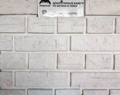 Искусственный камень РокСтоун Лофт Гарлем 900.4