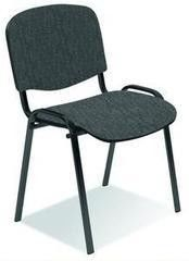 Офисное кресло Офисное кресло Halmar ISO C38 (серый)
