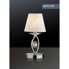 Настольный светильник Odeon Light Bikora 2277/1T