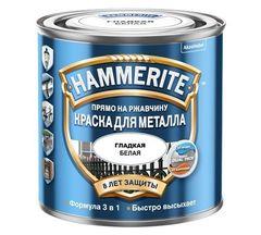 Краска Краска Hammerite Гладкая глянцевая белая 0,75л