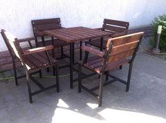 ИП Мандрик И.С. Набор мебели для сада