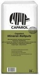 Штукатурка Штукатурка Caparol Capatect Mineral-Rollputz