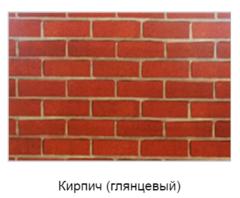 Сайдинг Сайдинг МеталлПрофиль Lбрус Кирпич (4 м)