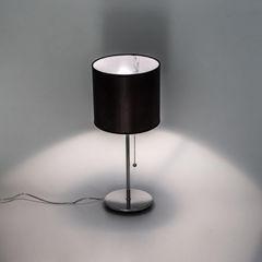 Настольный светильник Citilux Аврора CL463811