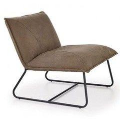 Кресло Halmar Link (бежевый)