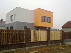 Строительство домов Строительство домов Дашкевич-Строй Проект 8