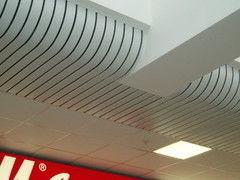 Подвесной потолок Подвесной потолок Албес Радиусный (реечный)