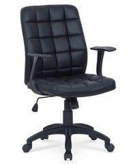 Офисное кресло Офисное кресло Halmar Fargo (черный)