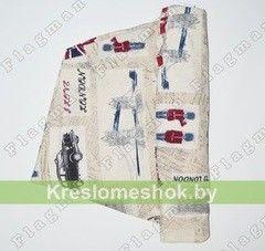 Kreslomeshok.by Чехол Бефитер Ч2.4-05 (скотчгард)