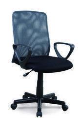 Офисное кресло Офисное кресло Halmar Alex (черно-серое)