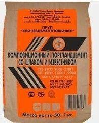 Цемент Кричевцементошифер Портландцемент композиционный со шлаком и известняком ЦЕМ II/А-И 32,5 Н (CEM II/А-К(S-L) 32,5 N)