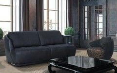 Набор мягкой мебели Набор мягкой мебели Britannica Сальто