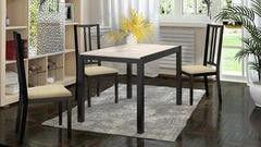 Обеденный стол Обеденный стол ТриЯ Диез Т4 раскладной