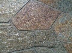 Натуральный камень Натуральный камень Мистер Плиткин Кварцит мультиколор