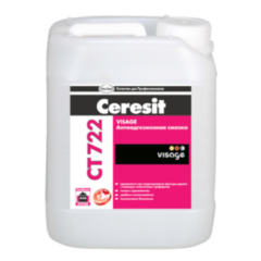 Защитный состав Защитный состав Ceresit CT 722 Visage (антиадгезионная смазка)