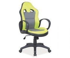 Офисное кресло Офисное кресло Signal Q-054