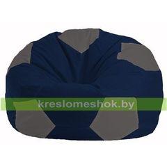 Бескаркасное кресло Бескаркасное кресло Kreslomeshok.by Мяч М 1.1-41 тёмно-синий, серый