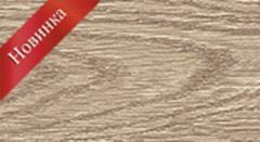 Декоративный порог IDEAL Гибкий универсальный  216 Дуб сафари