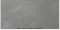 Плитка Плитка Copy Star AEBS901802C