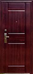Входная дверь Входная дверь Магна М-25