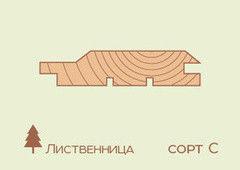 Вагонка Вагонка Лиственница 15*95мм, сорт C