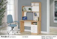 Письменный стол Союз-Мебель Альфа 2
