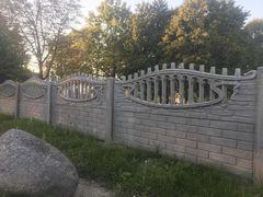 Забор Забор ИП Касабуцкий А.Н Пример 54