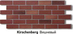 Фасадная панель Docke Berg Вишнёвый