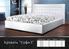 Кровать Кровать МебельПарк Софи 5-2 (180х200)