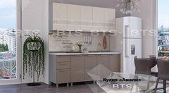 Кухня Кухня BTS Амели 2,0