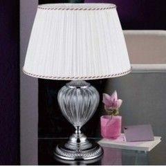 Настольный светильник Crystal Lux Allegro LG