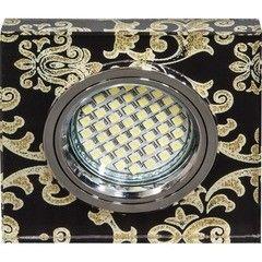 Встраиваемый светильник Feron 8787-2