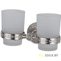 ZorG Стакан двойной AZR 04 SL