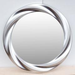 Зеркало Онсет Текапо 93x93 (серебро, голливуд)
