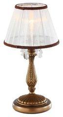 Настольный светильник Maytoni Cannella ARM388-00-R